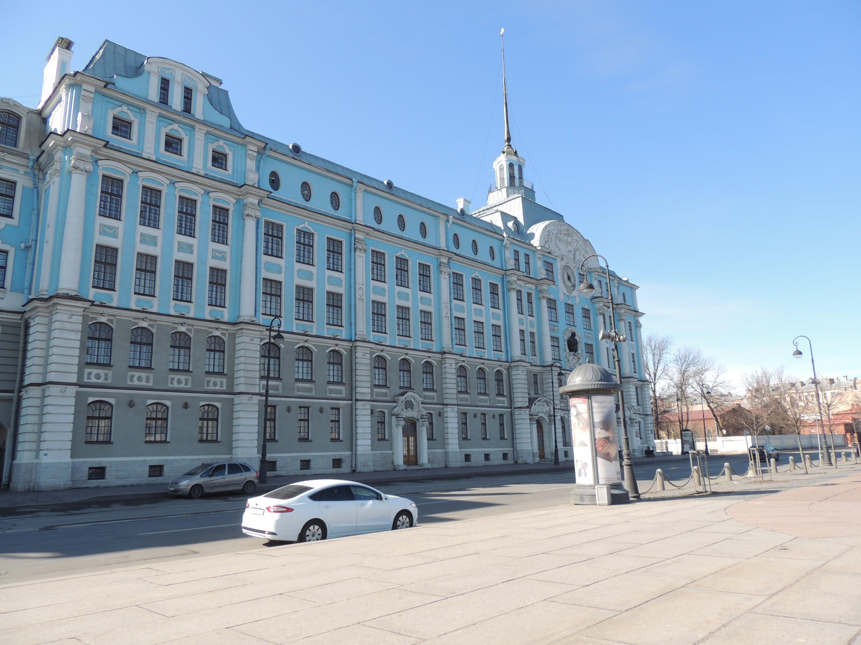 Petersburg (21)