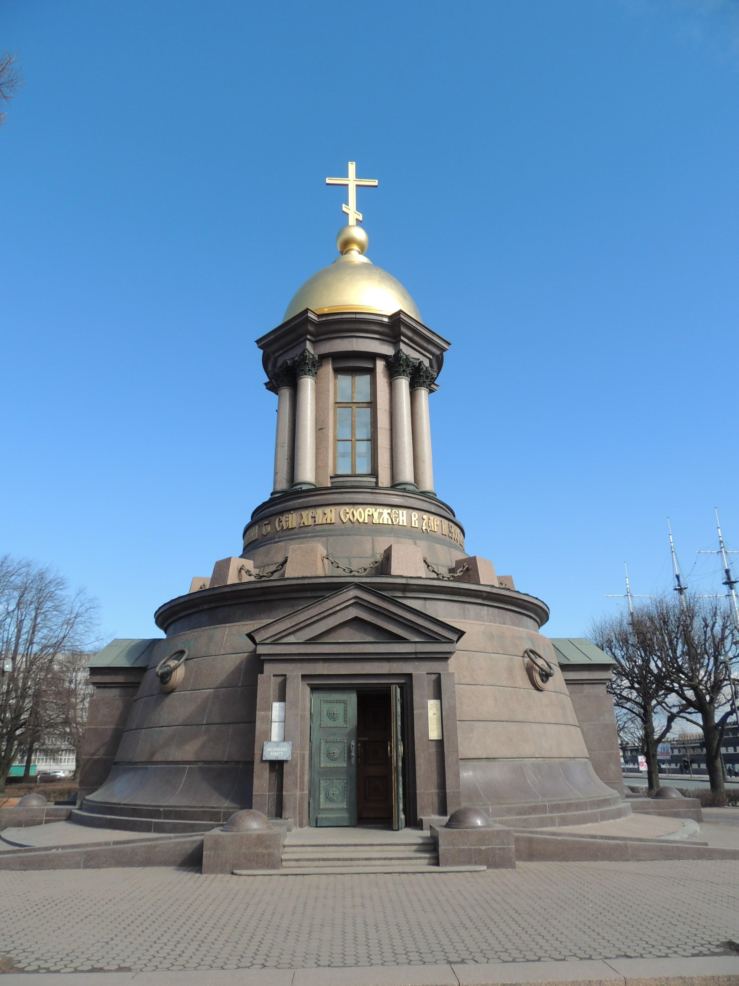 Petersburg (24)