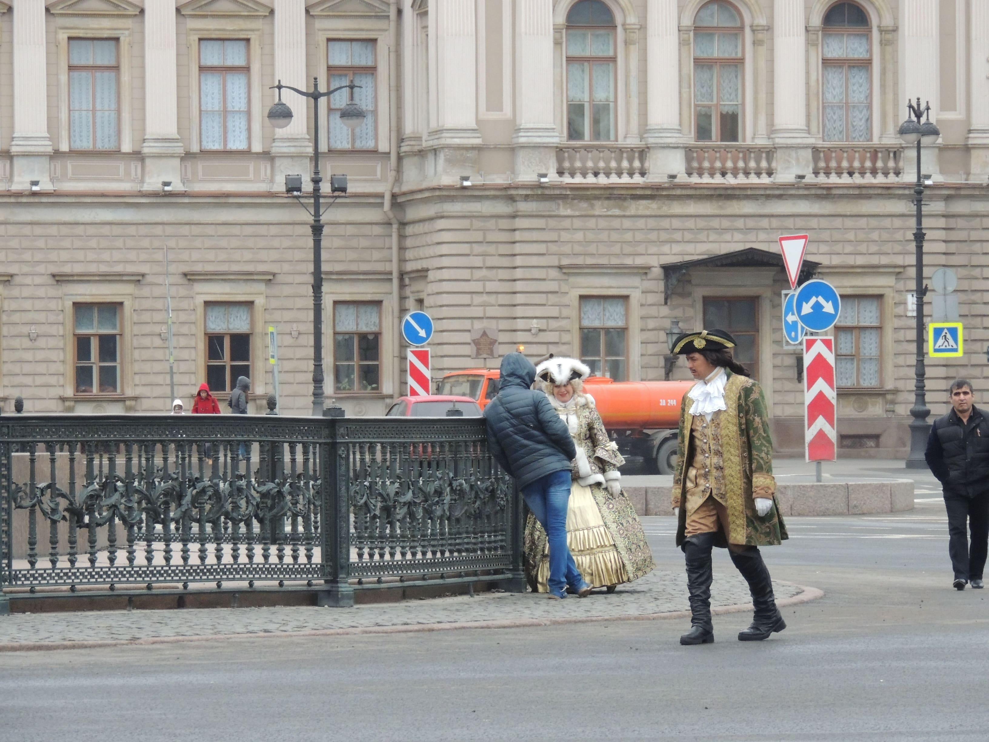 Petersburg (6)